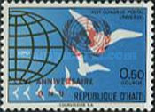[The 25th Anniversary of United Nations - Issues of 1970 Overprinted