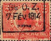 [Issues of 1906-1911, type Q3]