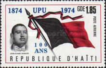 [Airmail - The 100th Anniversary of U.P.U. - Issues of 1973 Overprinted