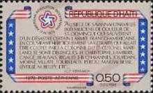 [Airmail - The 200th Anniversary of American Revolution, Typ QW]