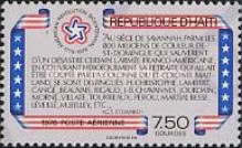 [Airmail - The 200th Anniversary of American Revolution, Typ QW3]