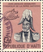 [Airmail - Jean-Jacques Dessalines Commemoration, 1760-1806, Typ RS1]