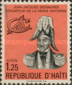 [Airmail - Jean-Jacques Dessalines Commemoration, 1760-1806, Typ RS2]