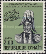 [Airmail - Jean-Jacques Dessalines Commemoration, 1760-1806, Typ RS3]