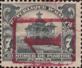 [Value in Centimes de Piastre, Typ T]