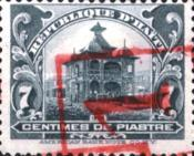 [Issue of 1906 Surcharged, Typ T2]
