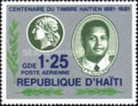 [Airmail - The 100th Anniversary of Stamps of Haiti, Typ TQ]