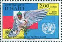 [Airmail - The 50th Anniversary of the United Nations, type UT1]