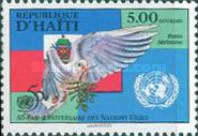 [Airmail - The 50th Anniversary of the United Nations, type UT3]