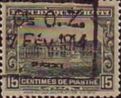 [Issues of 1906-1911, type W1]