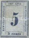 [Numeral Stamp -