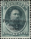 """[Previous Issued Stamps Overprinted """"Provisional GOVT. 1893"""" in Black, type M3]"""