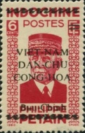 [Independence - Indochina Postage Stamps Overprinted, Typ A4]