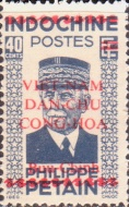 [Independence - Indochina Postage Stamps Overprinted, Typ A6]