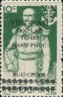 [Independence - Indochina Postage Stamps Overprinted
