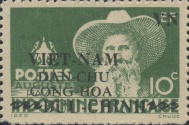 [Independence - Indochina Postage Stamps Overprinted, Typ G1]