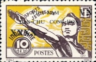 [Independence - Indochina Postage Stamps Overprinted, Typ H]