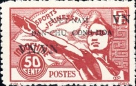 [Independence - Indochina Postage Stamps Overprinted, Typ H1]