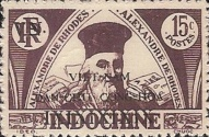[Independence - Indochina Postage Stamps Overprinted, Typ I]