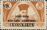 [Independence - Indochina Postage Stamps Overprinted, Typ I2]