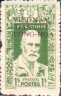 [Independence - Indochina Postage Stamps Overprinted, Typ J]