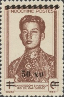 [Indochina Stamps Overprinted and Surcharged, Typ N]