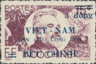[Indochina Stamps Overprinted and Surcharged, Typ O1]