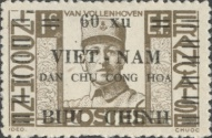 [Indochina Stamps Overprinted and Surcharged, Typ P]
