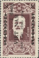 [Indochina Stamps Overprinted and Surcharged, Typ Q]