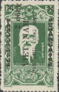[Indochina Stamps Overprinted and Surcharged, Typ Q1]