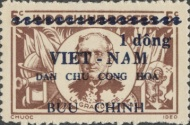 [Indochina Stamps Overprinted and Surcharged, Typ R]