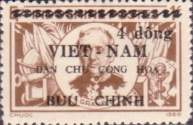 [Indochina Stamps Overprinted and Surcharged, Typ R1]