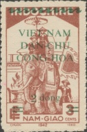 [Indochina Stamps Overprinted and Surcharged, Typ S]
