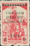 [Indochina Stamps Overprinted and Surcharged, Typ S1]