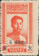 [Indochina Stamps Overprinted and Surcharged, Typ T]