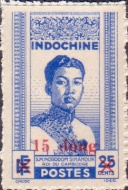 [Indochina Stamps Overprinted and Surcharged, Typ T2]