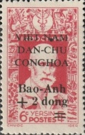 [Charity Stamps - Indochina Stamps Overprinted and Surcharged, Typ W]