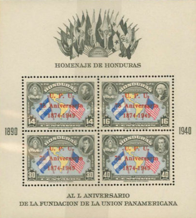 [Airmail - The 75th Anniversary of Universal Postal Union, type ]