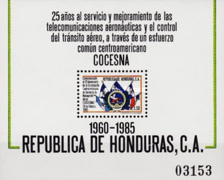 [The 25th Anniversary of Central American Air Navigation Services Association, Typ ]