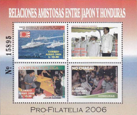 [Airmail - Friendship with Japan, Typ ]