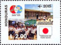 [The 80th Anniversary of Diplomatic Relations with Japan, Typ AVE]
