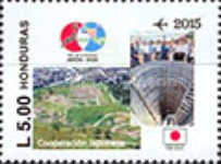 [The 80th Anniversary of Diplomatic Relations with Japan, Typ AVH]
