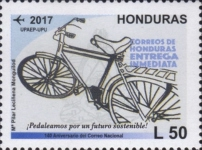 [The 140th Anniversary (2017) of HNational Mail, type AYZ]