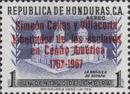 """[Airmail - The 200th Anniversary of the Birth of Simeon Canas y Villacorta - Previous Issues Overprinted """"Simeon Canas y Villacorta Libertador de los esclavos en Centro America 1767-1967"""", type EQ1]"""
