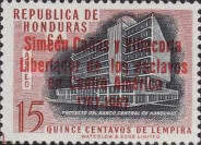 """[Airmail - The 200th Anniversary of the Birth of Simeon Canas y Villacorta - Previous Issues Overprinted """"Simeon Canas y Villacorta Libertador de los esclavos en Centro America 1767-1967"""", type EY1]"""