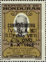"""[Airmail - Pope Paul's Visit to U.N. Organisation - Previous Issues Overprinted """"CONMEMORATIVA Visita S. S. Pablo VI a la ONU. 4-X-1965"""", Typ GS1]"""