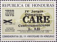 [Airmail - The 4th Central American Games - Previous Issues Overprinted