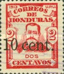 [General Terencio Sierra and General Manuel Bonilla - Stamps of 1913 Surcharged, type P6]