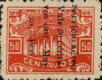 [Airmail - Bonilla National Theatre - Official Stamp of 1915 Surcharged, Typ S24]