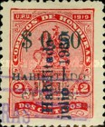 "[Stamps of 1915-1926 Overprinted ""Habilitado julio.-1930"", type U26]"